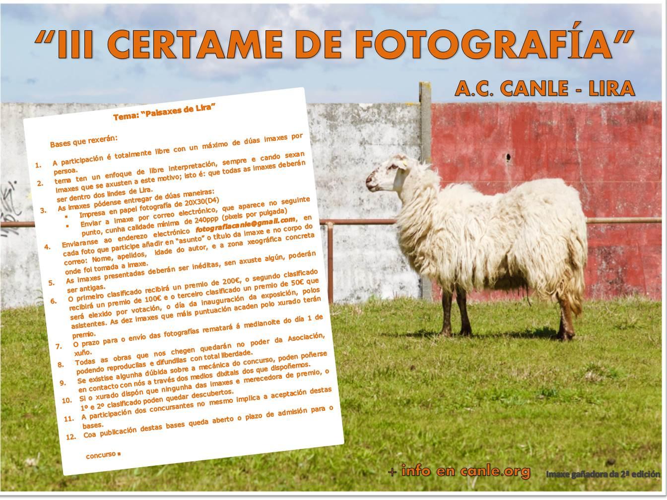 III CERTAME DE FOTOGRAFÍA